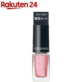 資生堂 インテグレート グレイシィ ネールカラー ピンク232(4ml)【インテグレート グレイシィ】