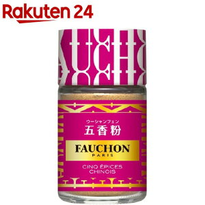 フォション 五香粉(24g)【FAUCHON(フォション)】