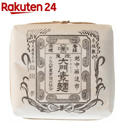 大門素麺(350g)【大門素麺】