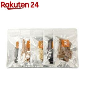 酵素のおやつ 5種類 お試しパック(1セット)【koso_snack】