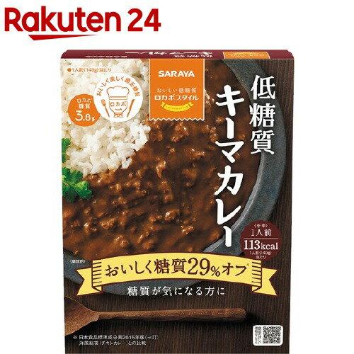 ラカント ロカボスタイル 低糖質キーマカレー 中辛(140g)【ラカント】