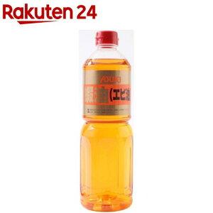 ユウキ食品 業務用 蝦油 エビ油(920g)