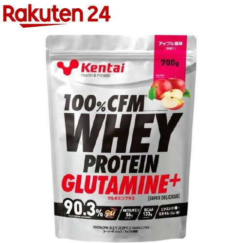 Kentai(ケンタイ)100%CFMホエイプロテイングルタミンアップルK0223