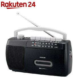 コイズミ モノラルラジカセ ブラック SAD-1717/K(1台)【コイズミ】