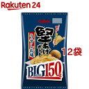 堅あげポテト うすしお味 ビッグサイズ(150g*12コセット)
