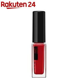 ケイト ネイルエナメルカラーN RD-5(4.5ml)【kanebo1】【KATE(ケイト)】