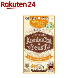 ミナミヘルシーフーズ コンブチャ&生酵母(60カプセル)【ミナミヘルシーフーズ】
