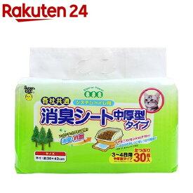 スーパーキャット システムトイレ用 消臭シート 中厚型タイプ(30枚入)【スーパーキャット】