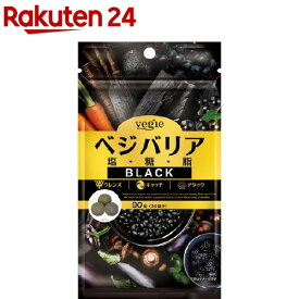 ベジエ ベジバリア 塩・糖・脂 ブラック(90粒)【ベジエ】