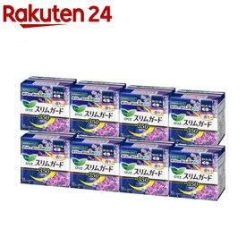 ロリエスリムガード ラベンダーの香りつき 特に多い夜用350(12個入*8袋セット)【ロリエ】