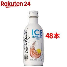 サントリー カルロ ロッシ ICE スパークリング ロゼ(280ml*48本セット)【カルロ ロッシ】