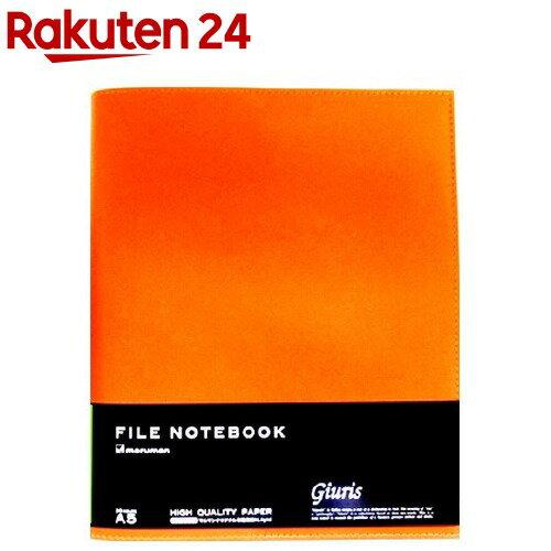 ジウリス ファイルノート ダブロック A5 オレンジ(1冊)【ジウリス】【送料無料】