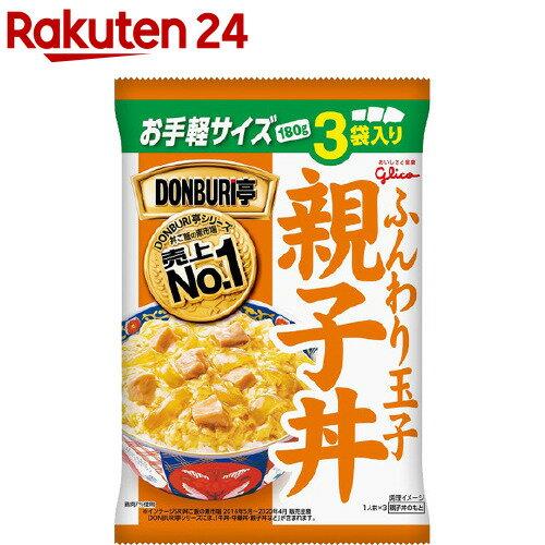 DONBURI亭親子丼3食パック