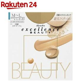 エクセレンス ビューティ ヌーディベージュ M-L(1足)【kane11】【エクセレンス】