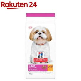 サイエンスダイエット シニアプラス 小型犬用 高齢犬用(750g)【dalc_sciencediet】【サイエンスダイエット】[ドッグフード]