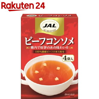 JAL beef consomme (containing four bags)