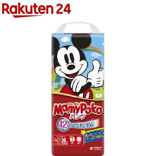 マミーポコ パンツ ビッグ大サイズ(26枚入)【KENPO_09】【マミーポコ】