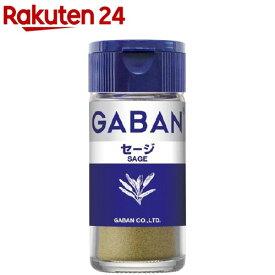 ギャバン セージ(10g)【ギャバン(GABAN)】