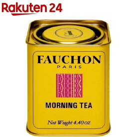 フォション 紅茶モーニング 缶入り(125g)【FAUCHON(フォション)】