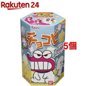 東ハト チョコビ わたあめ味(18g*5個セット)