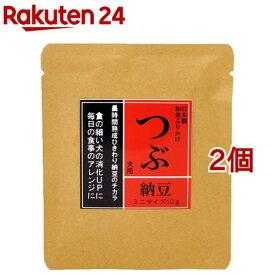 伝統食ふりかけ つぶ 納豆(10g*2コセット)【伝統食ふりかけ】
