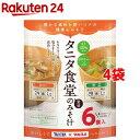 タニタ監修 減塩みそ汁 野菜(6食入*4コセット)【z7h】[味噌汁]