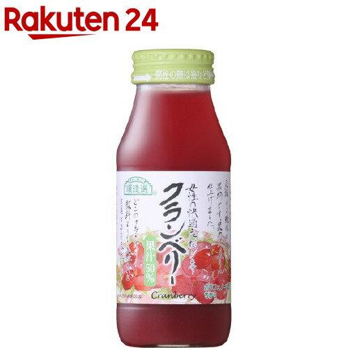 マルカイ 順造選 クランベリー 果汁50%(180mL)【順造選】