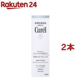 キュレル 美白化粧水3(140ml*2本セット)【キュレル】