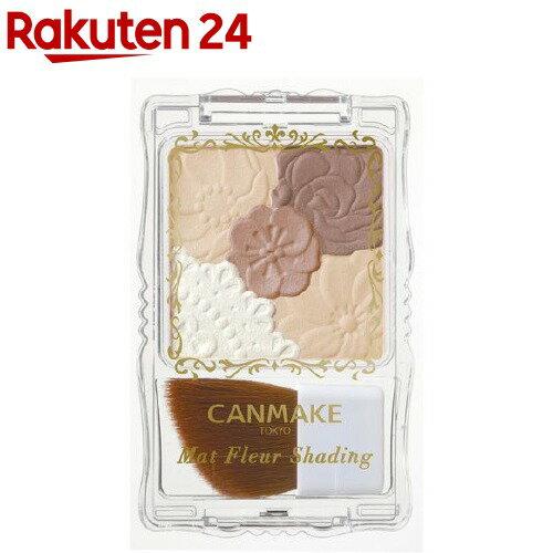 キャンメイク マットフルールシェーディング 01 ナチュラルブラウン(6g)【キャンメイク(CANMAKE)】