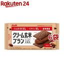 アサヒ クリーム玄米ブラン カカオ(72g*6袋セット)