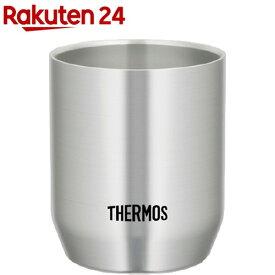 サーモス 真空断熱カップ JDH-280 S ステンレス(1コ入)【サーモス(THERMOS)】