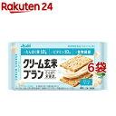 アサヒ クリーム玄米ブラン クリームチーズ(72g*6袋セット)