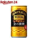 ワンダ 金の微糖(185g*30本入)【ワンダ(WONDA)】