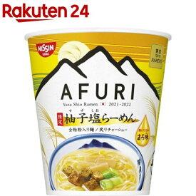日清 東京RAMENS AFURI 柚子塩らーめん まろ味 ケース(93g*12食入)【日清】