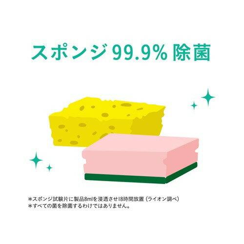 チャーミーマジカ速乾+シトラスミントの香り詰替
