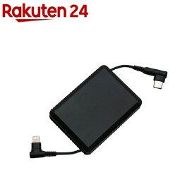 ミヨシ Lightning-USB Type-Cケーブル コードリール 1m ブラック SCL-M10/BK(1個)