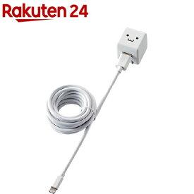 ロジテック AC充電器 Lightningケーブル付き iPhone 2.5m LPA-ACUAS255WF(1個入)【ロジテック(Logitec)】