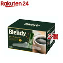 ブレンディ パーソナルインスタントコーヒー スティック(2g*100本入*2コセット)【ブレンディ(Blendy)】