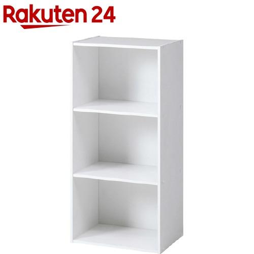 カラーボックス 3段 ホワイト HP943(1コ入)