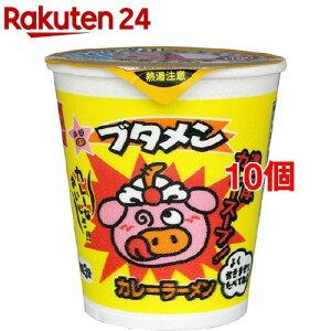 ブタメン カレーラーメン(1コ入*10コセット)