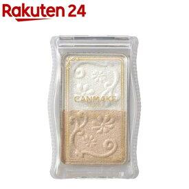 キャンメイク(CANMAKE) グロウツインカラー ホワイトベージュ 01(1コ入)【キャンメイク(CANMAKE)】