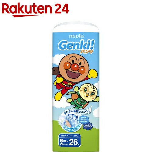 ネピア ゲンキ! パンツ ビッグより大きいサイズ(26枚入)【KENPO_09】【イチオシ】【ネピアGENKI!】