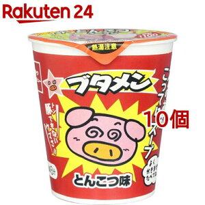 ブタメン とんこつ味(1コ入*10コセット)