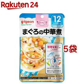 ピジョンベビーフード 食育レシピ まぐろの中華煮(80g*5コセット)【食育レシピ】