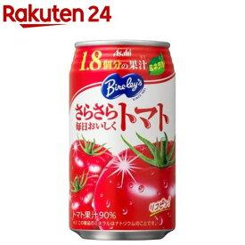 バヤリース さらさら毎日おいしくトマト(350g*24本入)【バヤリース】