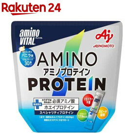 アミノバイタル アミノプロテイン バニラ(4.4g*30本入)【アミノバイタル(AMINO VITAL)】