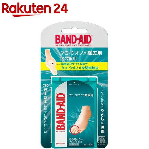 バンドエイド タコ・ウオノメ除去用 指の間用(6枚入)【バンドエイド(BAND-AID)】