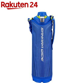 タイガー ステンレスボトル サハラクール 1.5L ブルー MME-E150 AN(1コ)【タイガー(TIGER)】[水筒]