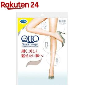 メディキュット スレンダーマジック 着圧ストッキング ナチュラルブラウン M-L(1足)【zaiko_20_more】【メディキュット(QttO)】[ドクターショール Dr.scholl]