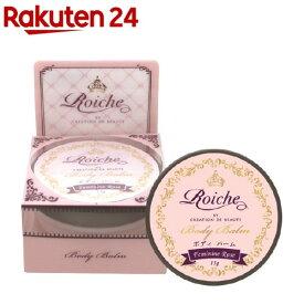 Roiche(ロイーシェ) ボディバーム(15g)【ロイーシェ(Roiche)】